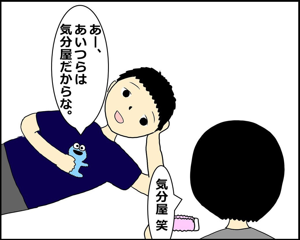 f:id:Megumi_Shida:20210718122415j:plain