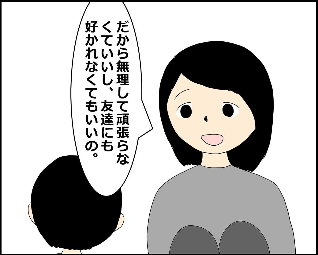 f:id:Megumi_Shida:20210721131900j:plain