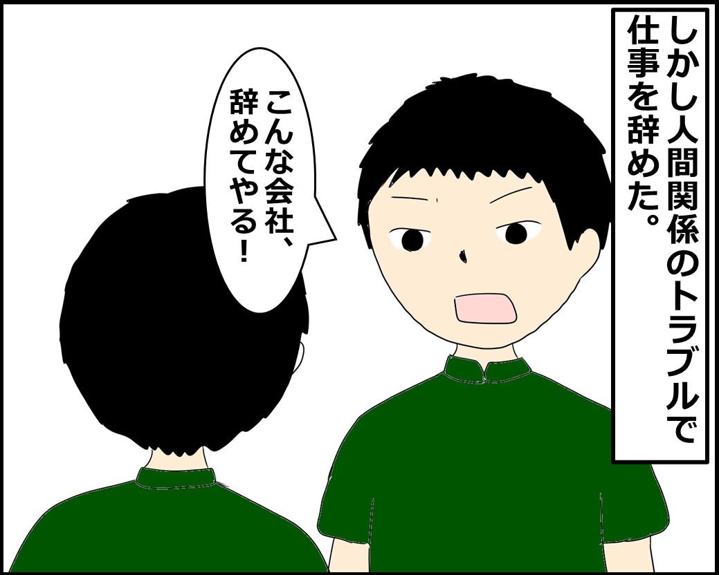 f:id:Megumi_Shida:20210721132040j:plain