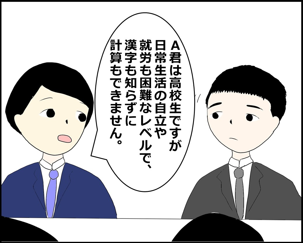 f:id:Megumi_Shida:20210722105206j:plain