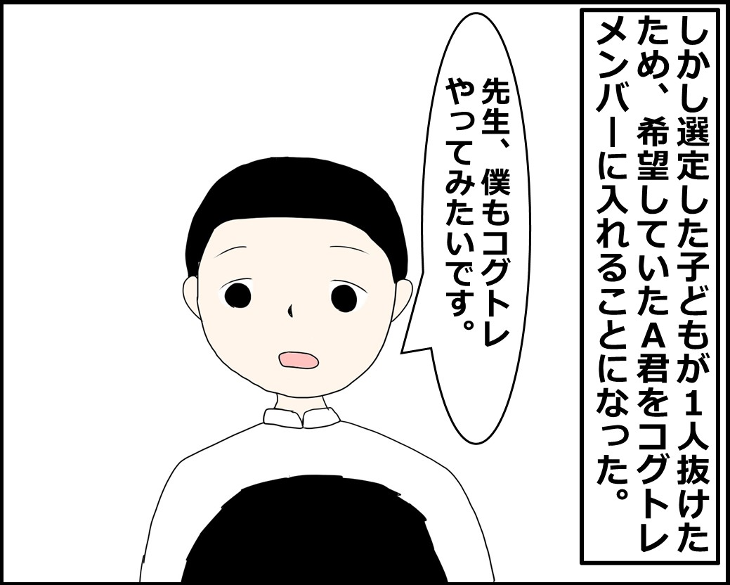 f:id:Megumi_Shida:20210722105219j:plain