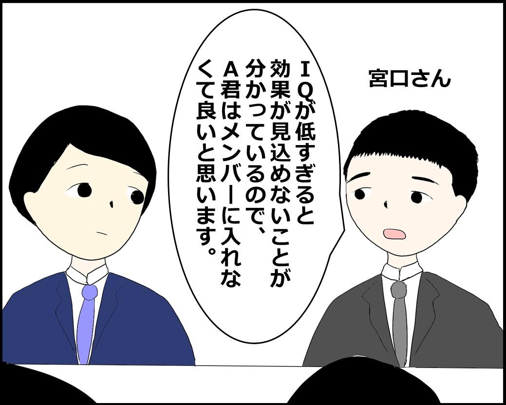 f:id:Megumi_Shida:20210723164031j:plain