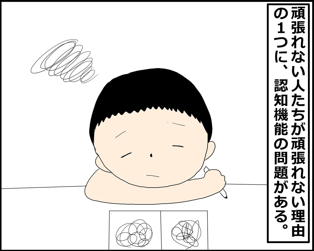f:id:Megumi_Shida:20210725161754j:plain