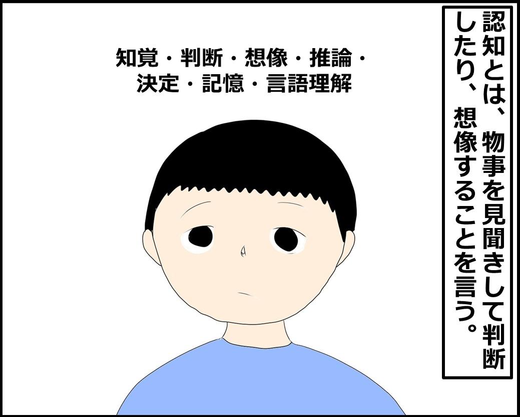 f:id:Megumi_Shida:20210725161759j:plain