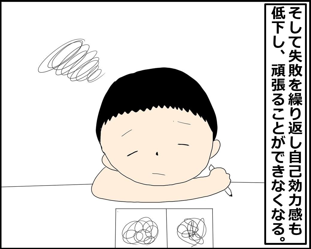 f:id:Megumi_Shida:20210725161811j:plain