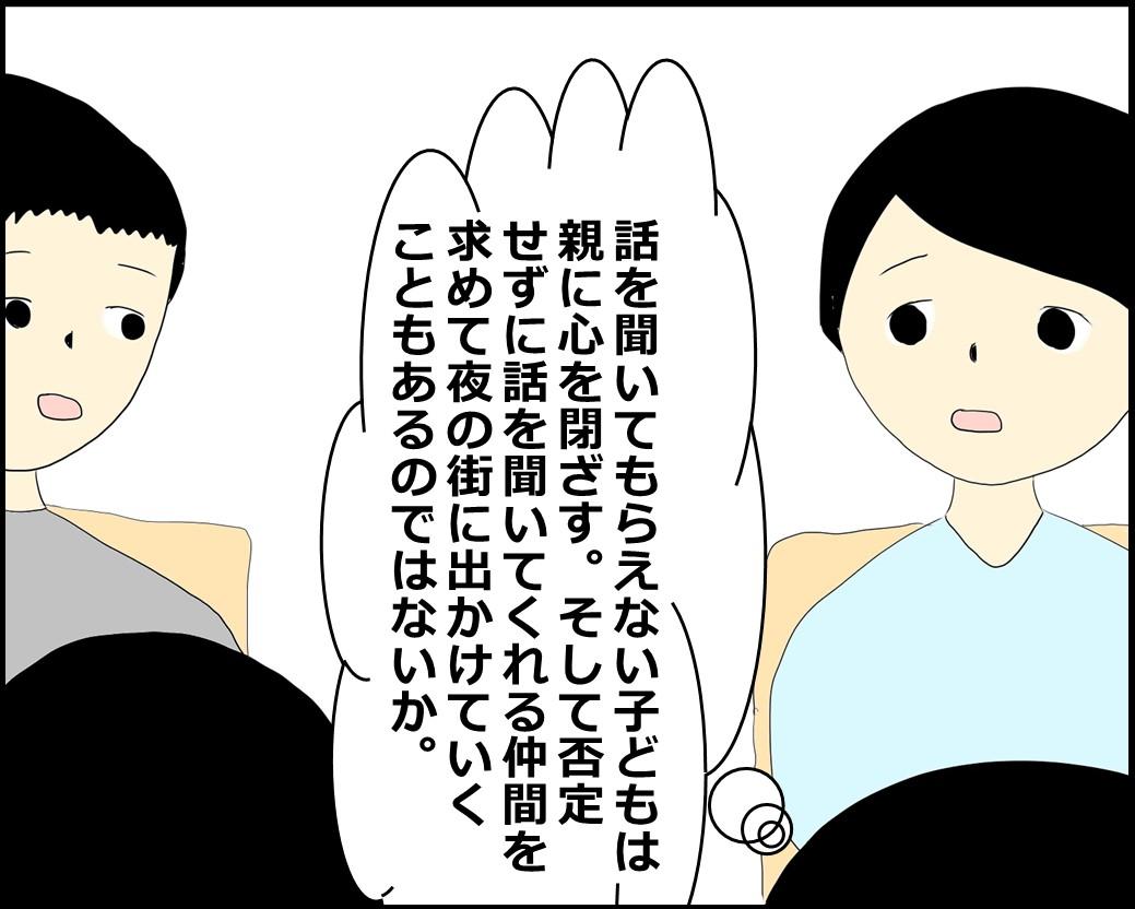 f:id:Megumi_Shida:20210726130610j:plain
