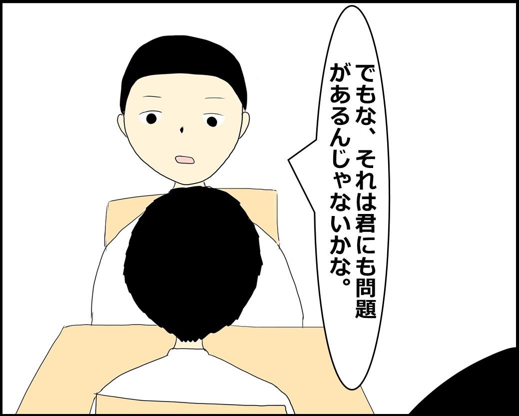 f:id:Megumi_Shida:20210726130627j:plain