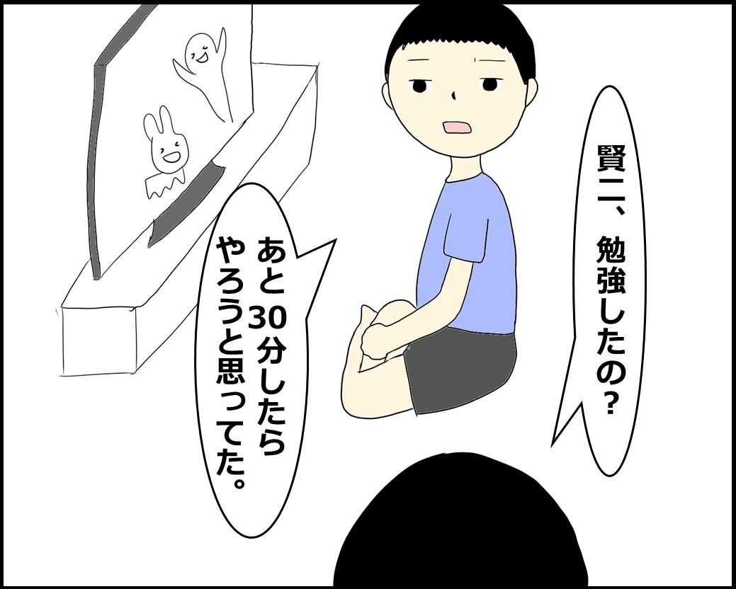 f:id:Megumi_Shida:20210729130337j:plain