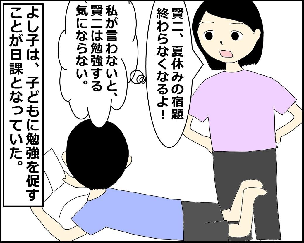f:id:Megumi_Shida:20210729130342j:plain