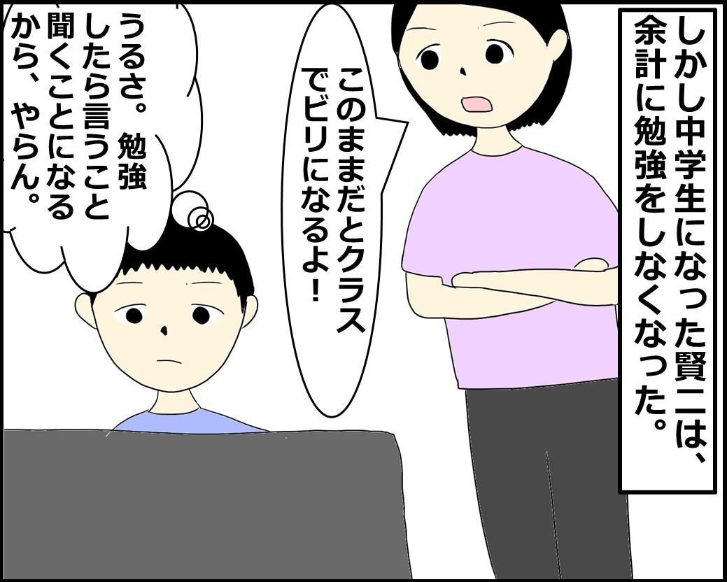 f:id:Megumi_Shida:20210729130347j:plain