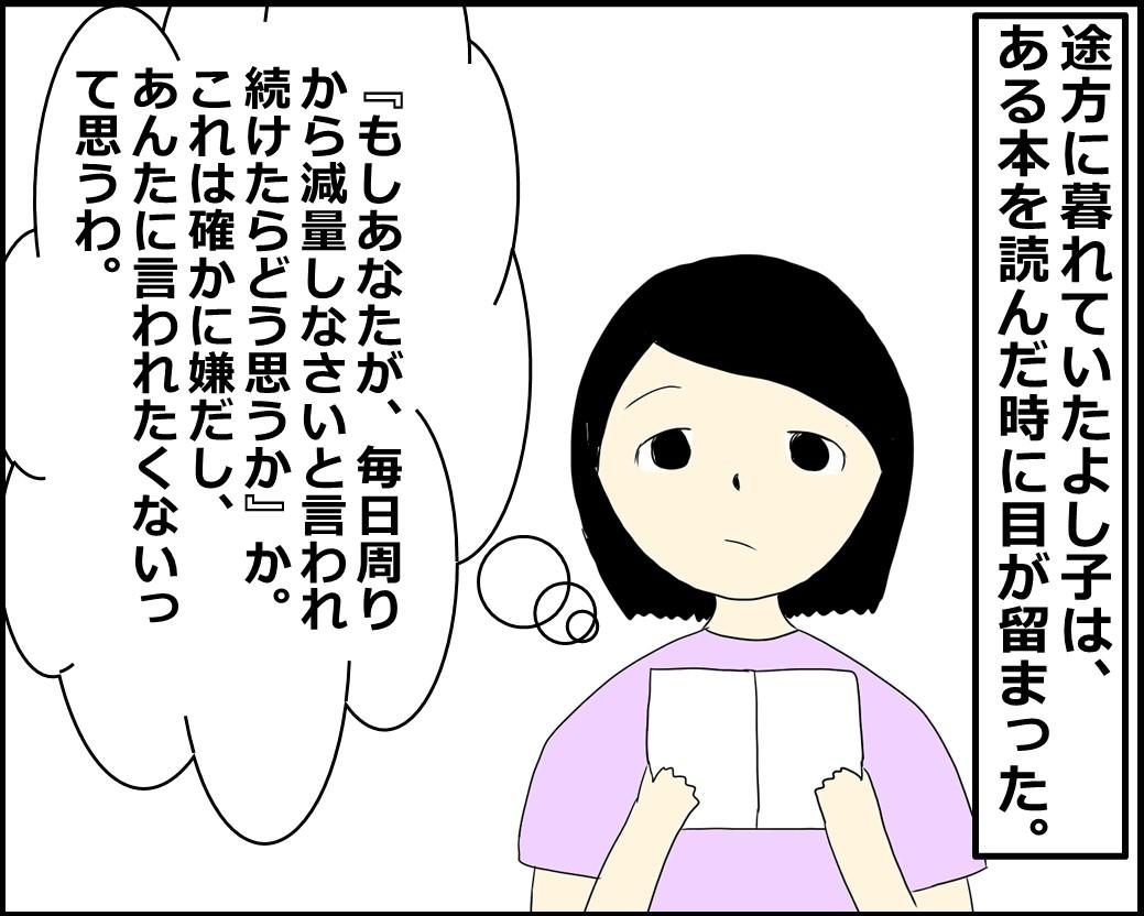 f:id:Megumi_Shida:20210729130352j:plain