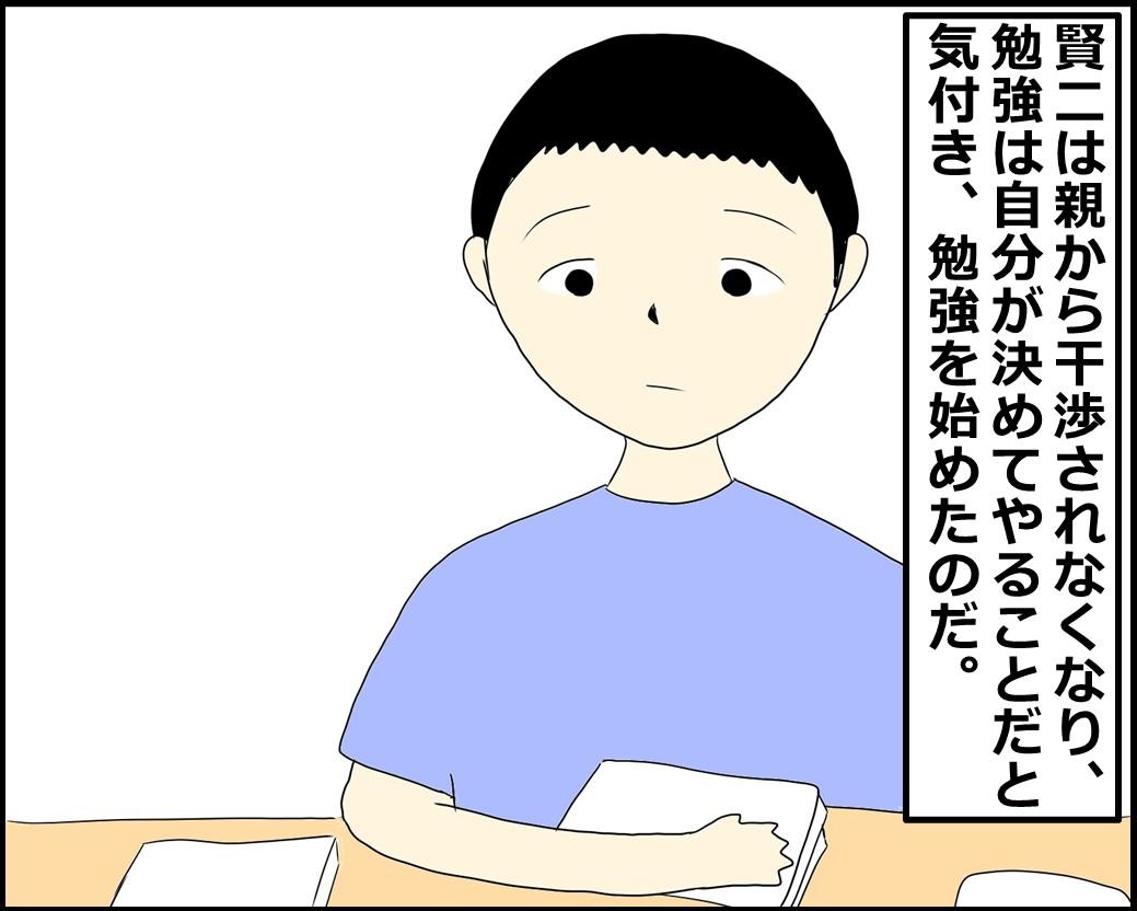 f:id:Megumi_Shida:20210729130417j:plain