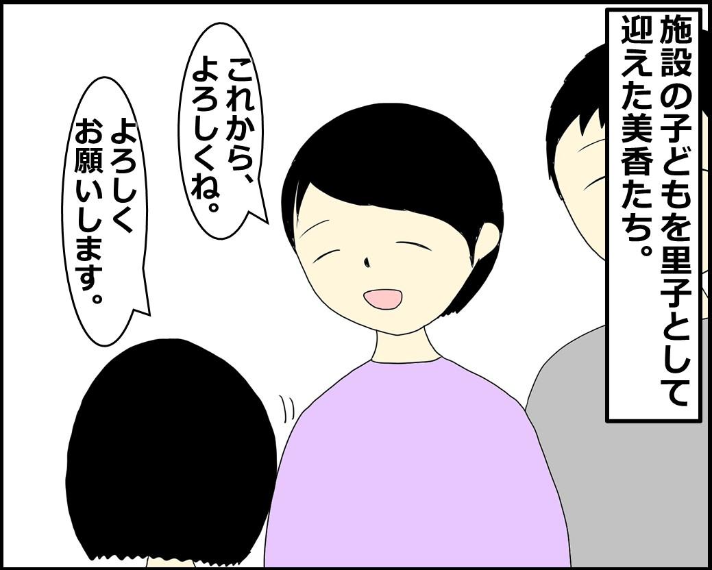 f:id:Megumi_Shida:20210730213206j:plain