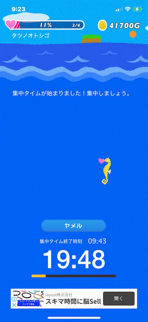 f:id:Megumi_Shida:20210801102316p:image