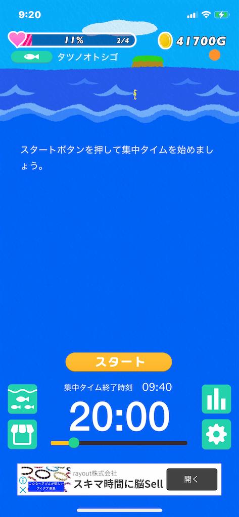 f:id:Megumi_Shida:20210801102343p:image