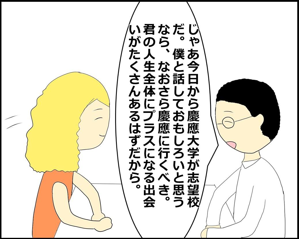 f:id:Megumi_Shida:20210803112345j:plain