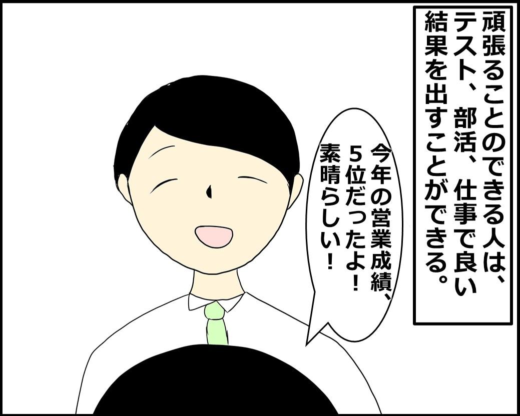 f:id:Megumi_Shida:20210805092916j:plain