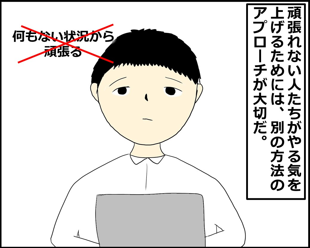 f:id:Megumi_Shida:20210805092927j:plain