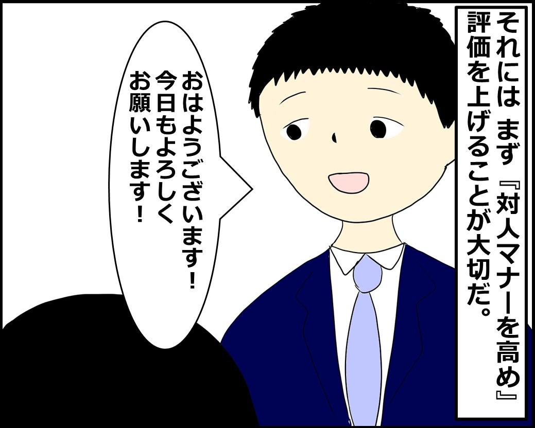 f:id:Megumi_Shida:20210805092933j:plain