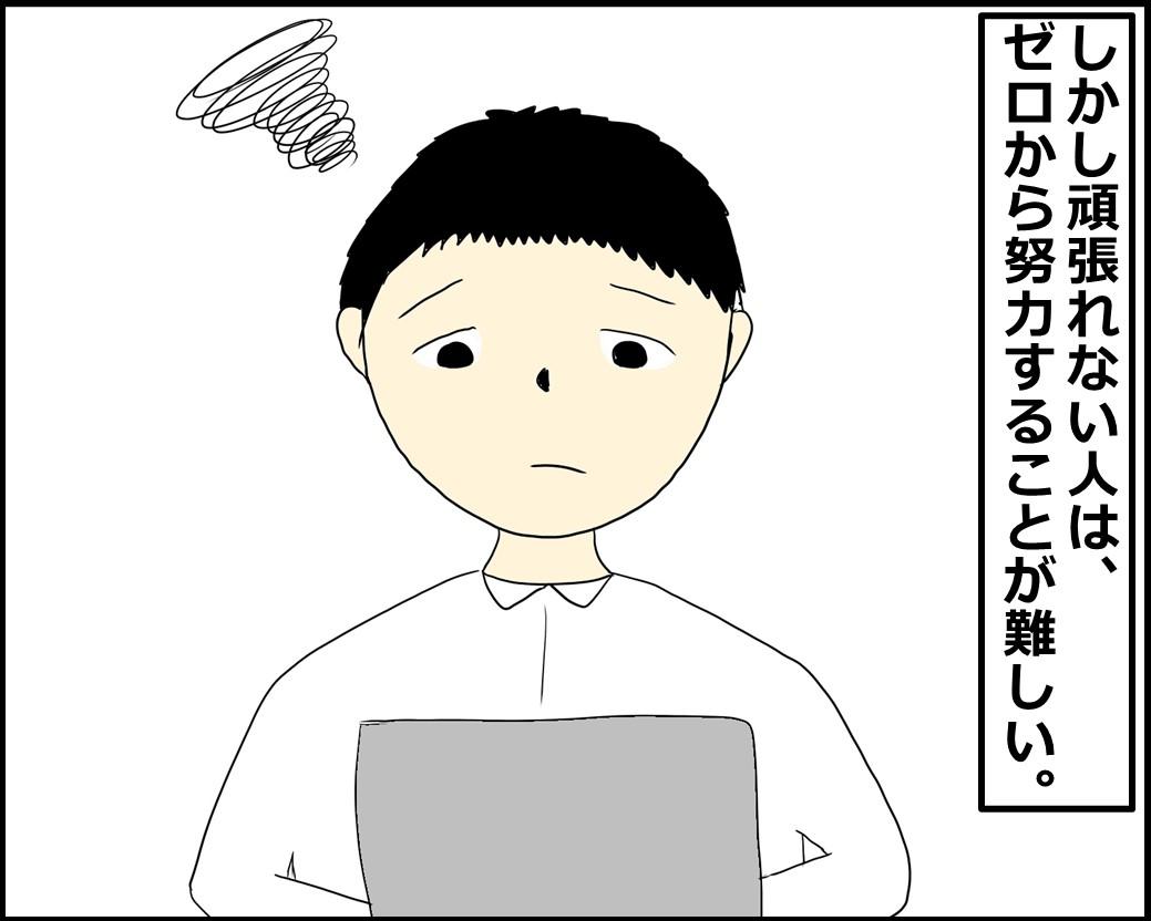 f:id:Megumi_Shida:20210805095529j:plain