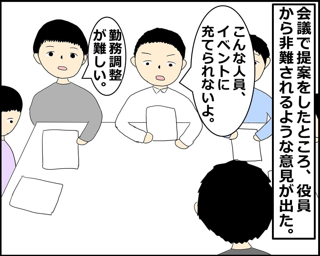 f:id:Megumi_Shida:20210809104443j:plain