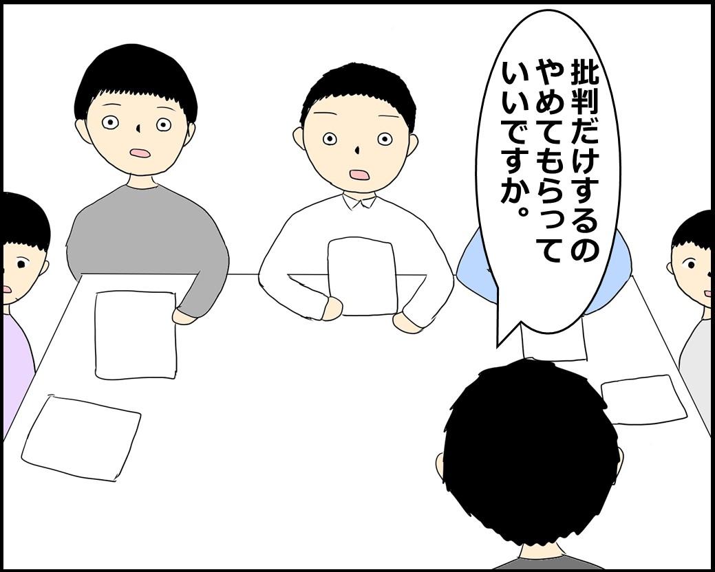 f:id:Megumi_Shida:20210809104456j:plain