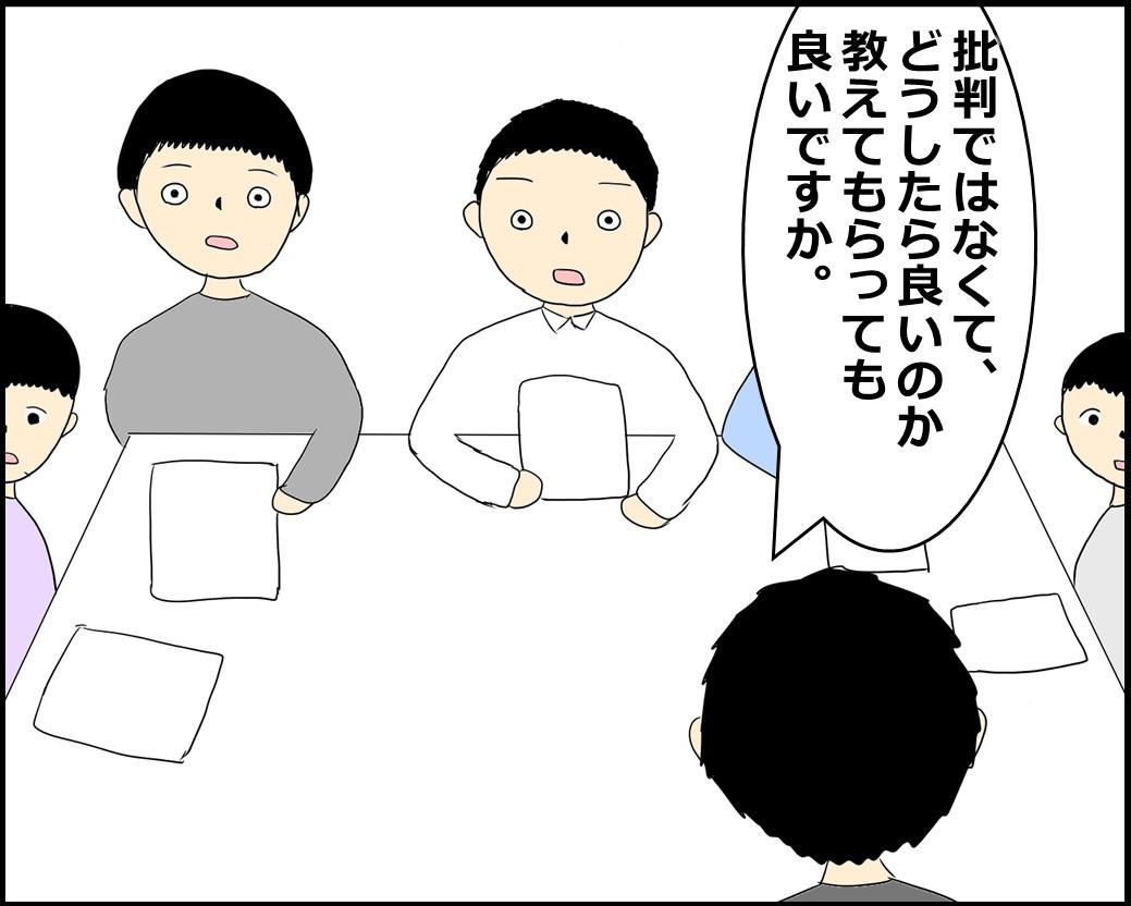 f:id:Megumi_Shida:20210809104504j:plain