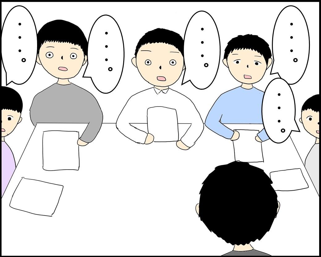 f:id:Megumi_Shida:20210809104535j:plain