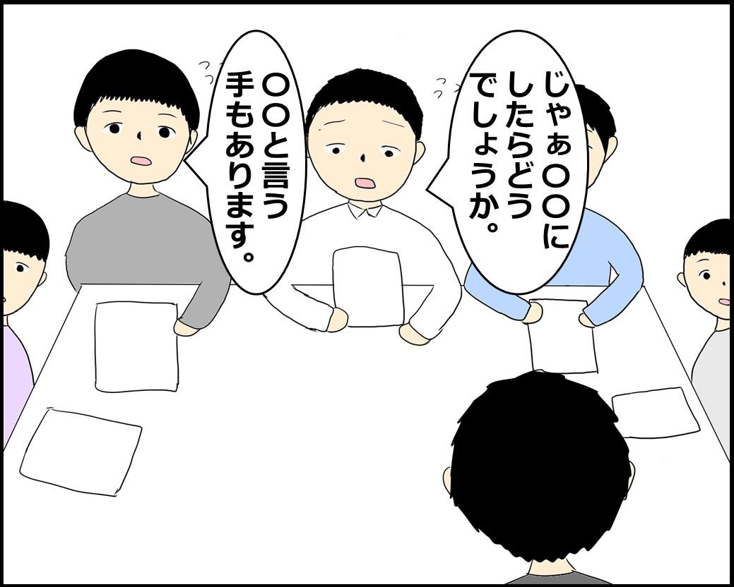 f:id:Megumi_Shida:20210809104548j:plain