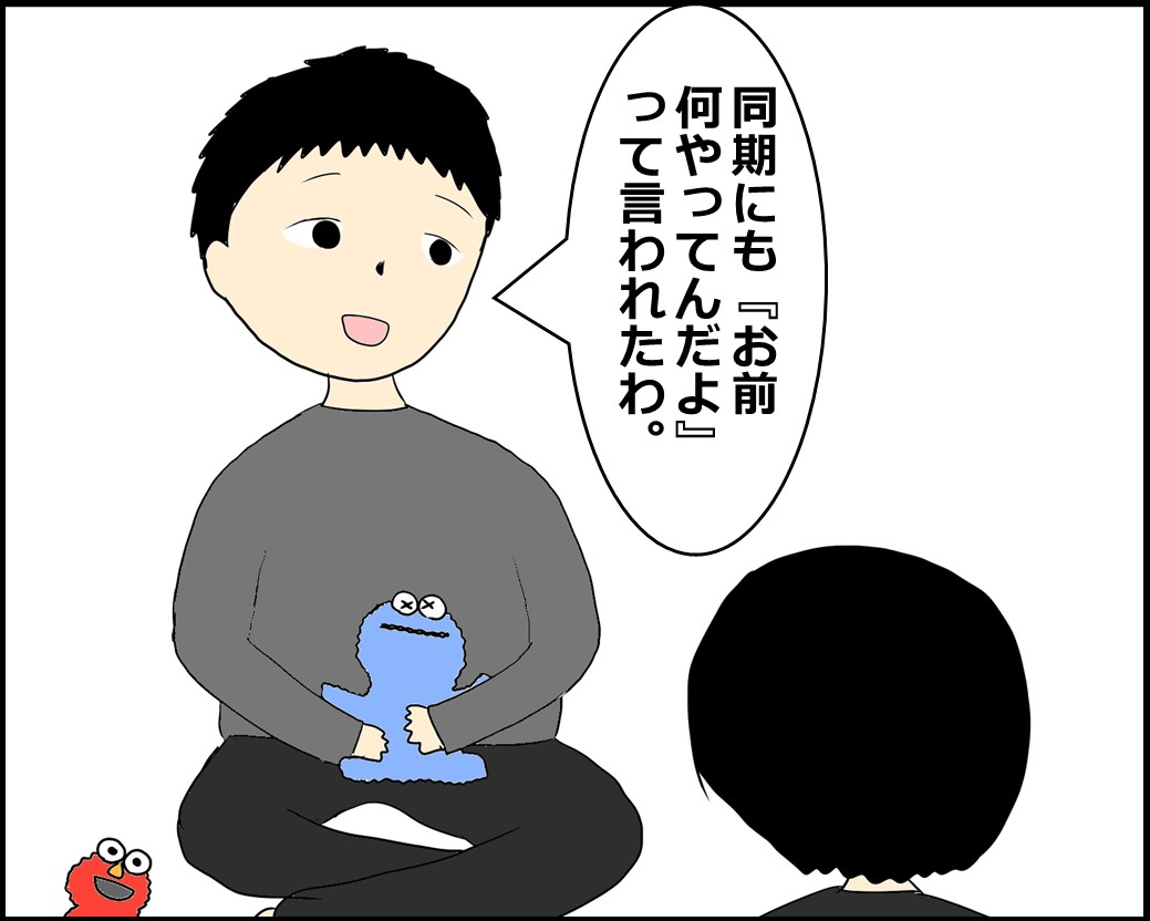 f:id:Megumi_Shida:20210809104604j:plain