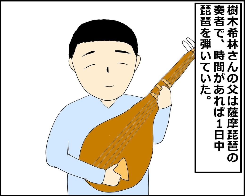 f:id:Megumi_Shida:20210811091649j:plain