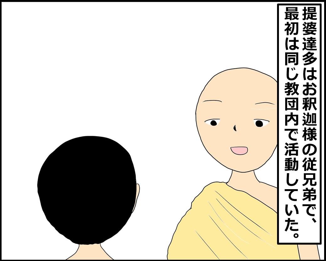 f:id:Megumi_Shida:20210811092835j:plain