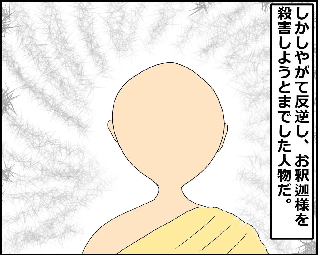 f:id:Megumi_Shida:20210811092840j:plain