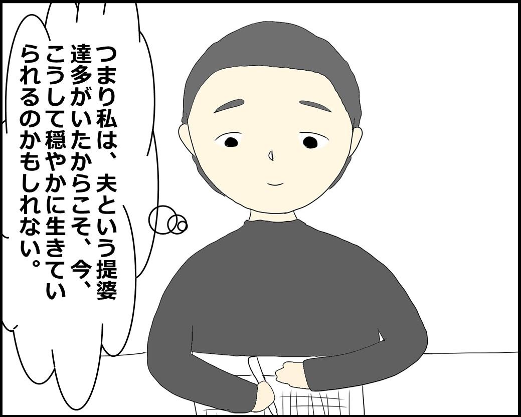 f:id:Megumi_Shida:20210811092901j:plain
