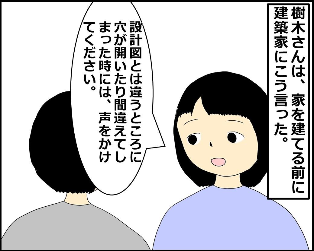 f:id:Megumi_Shida:20210811095110j:plain