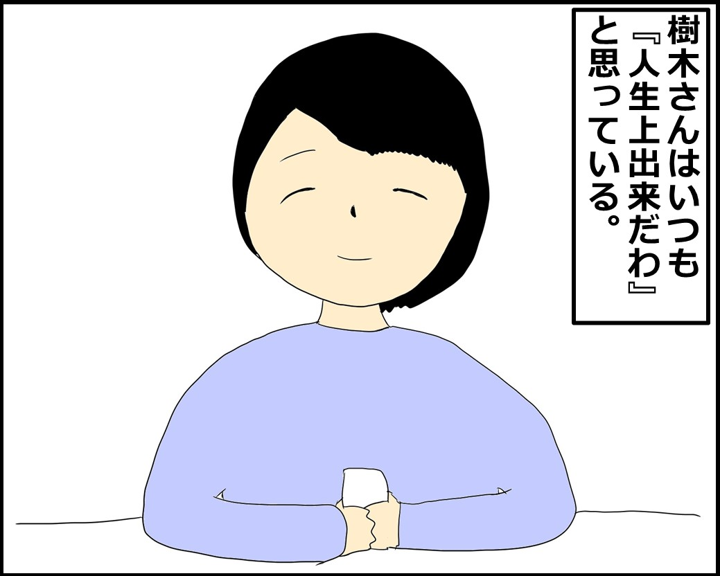 f:id:Megumi_Shida:20210811095131j:plain