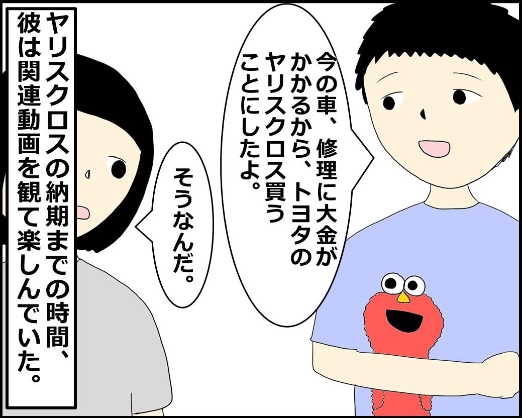 f:id:Megumi_Shida:20210813180438j:plain