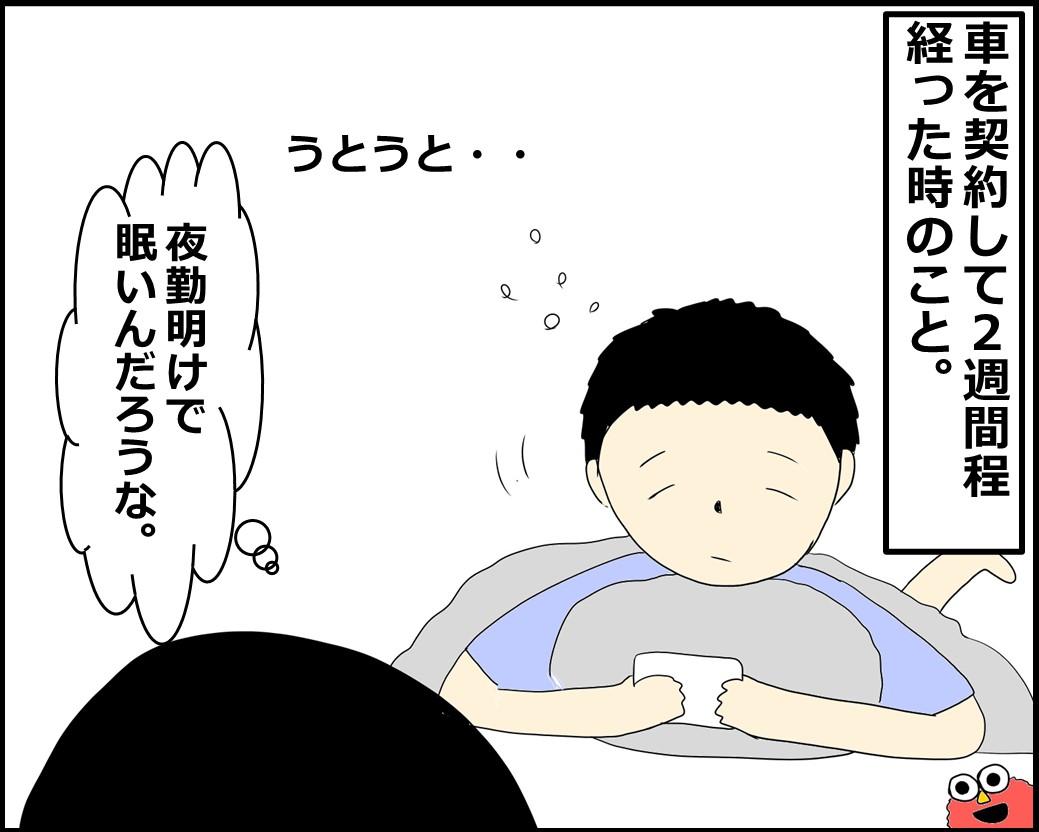 f:id:Megumi_Shida:20210813180445j:plain