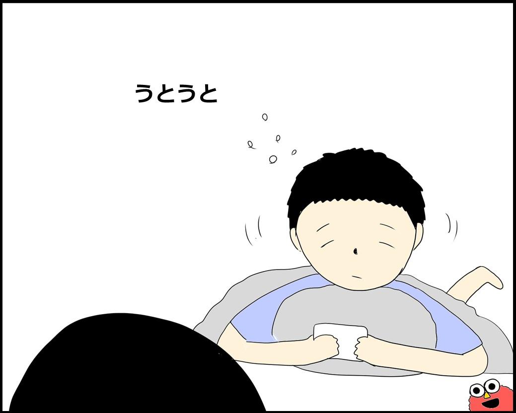 f:id:Megumi_Shida:20210813180535j:plain