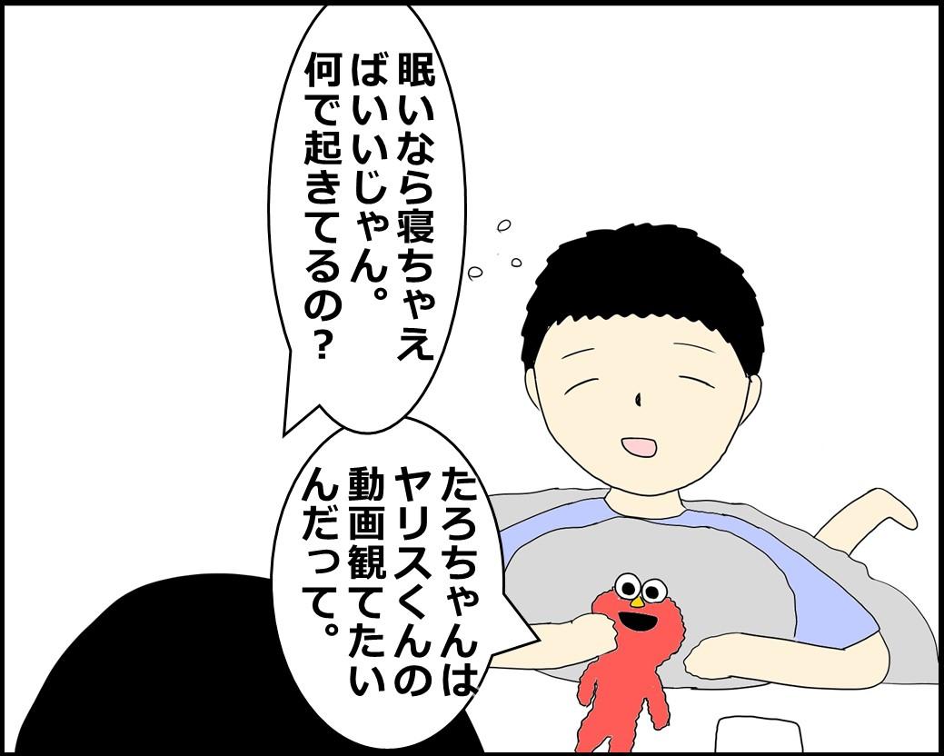 f:id:Megumi_Shida:20210813180541j:plain