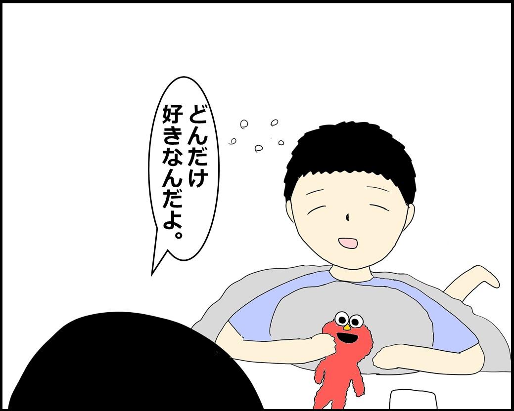 f:id:Megumi_Shida:20210813180550j:plain