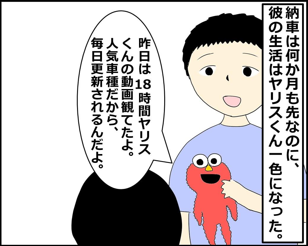f:id:Megumi_Shida:20210813180558j:plain