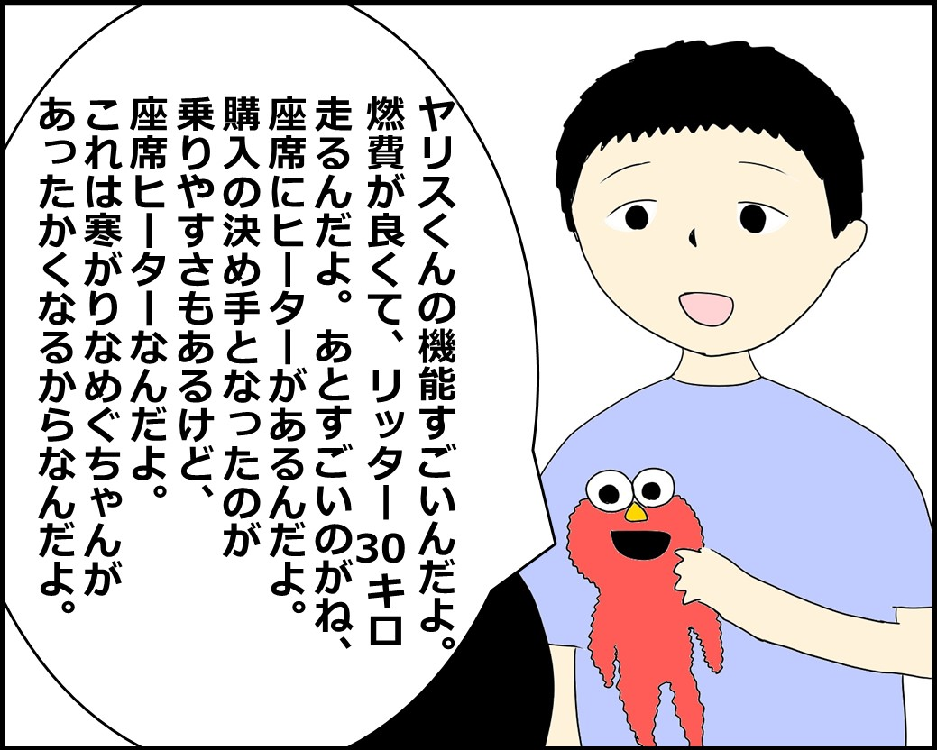 f:id:Megumi_Shida:20210813180606j:plain