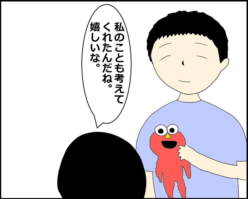 f:id:Megumi_Shida:20210813180614j:plain