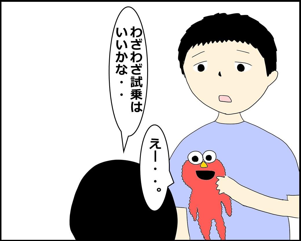 f:id:Megumi_Shida:20210813180630j:plain