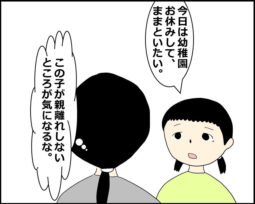 f:id:Megumi_Shida:20210819103108j:plain