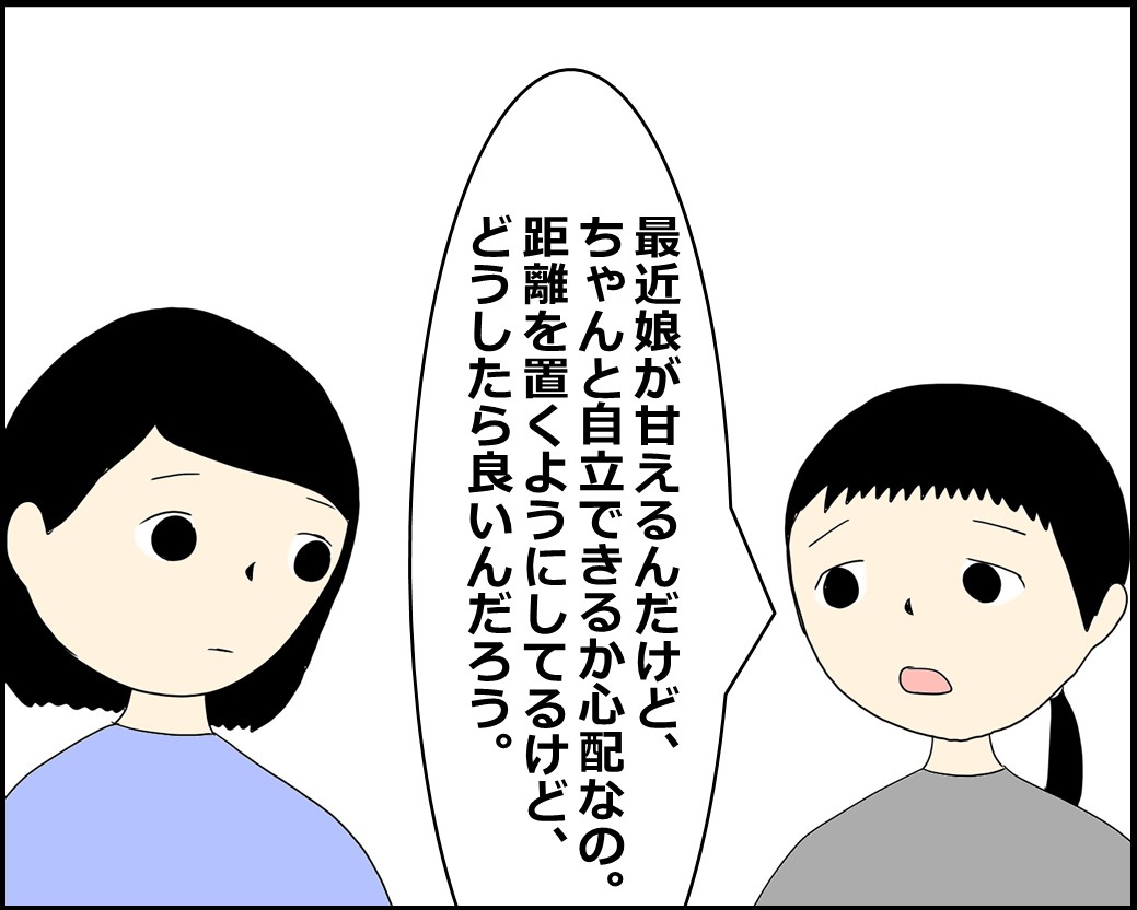 f:id:Megumi_Shida:20210819103114j:plain