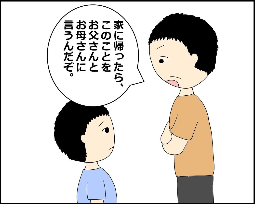 f:id:Megumi_Shida:20210821122025j:plain