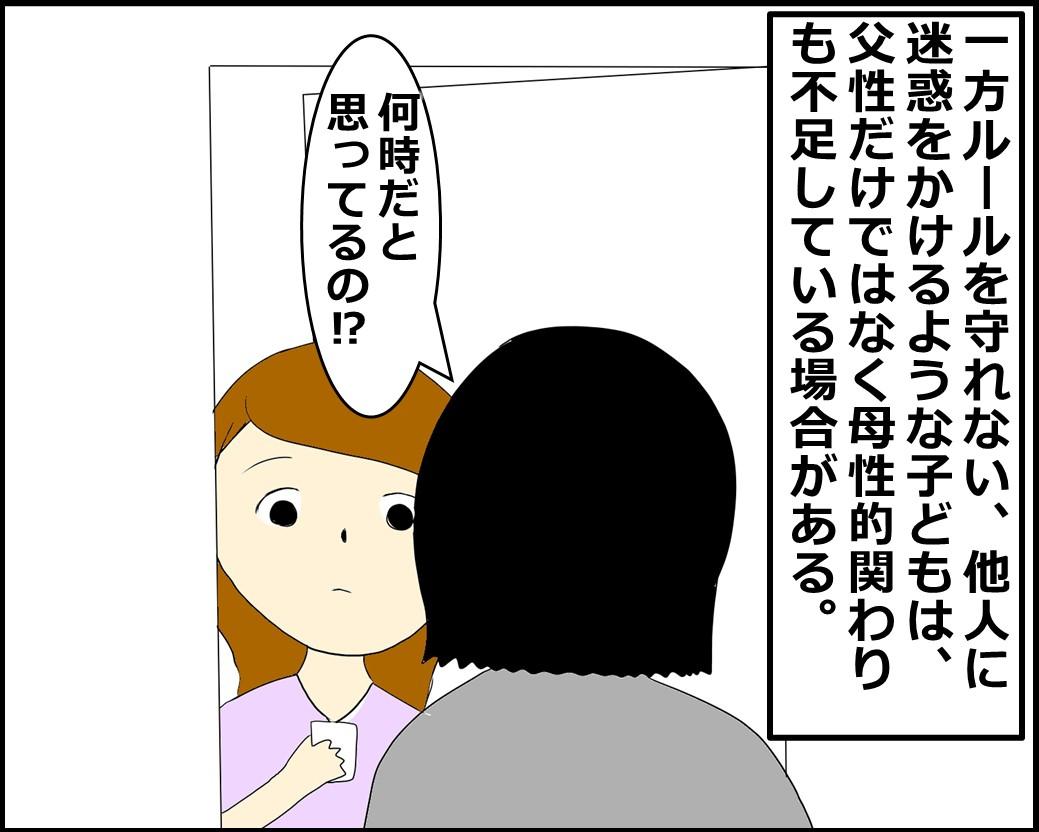 f:id:Megumi_Shida:20210824130046j:plain
