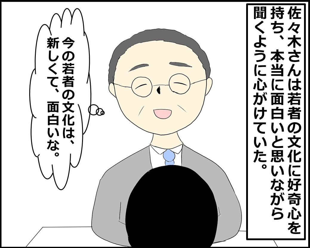 f:id:Megumi_Shida:20210824223554j:plain
